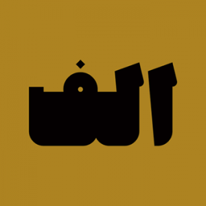 Alef-show