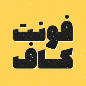 kaaf-show
