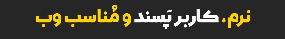Farang-banner