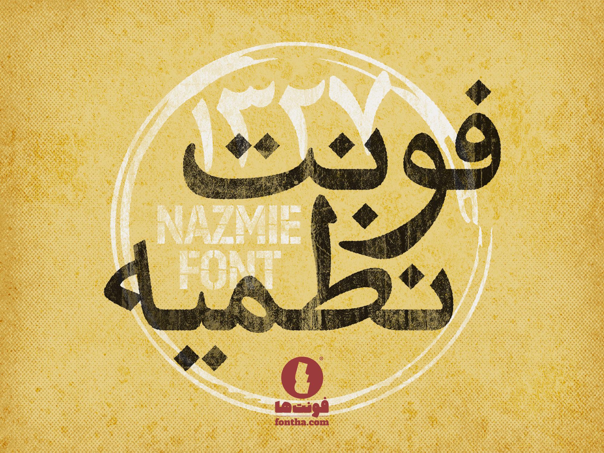 Nazmie-Font00